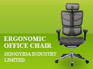 HONGYIDA INDUSTRY LIMITED