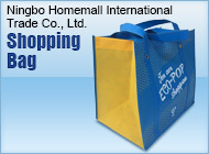Ningbo Homemall International Trade Co., Ltd.