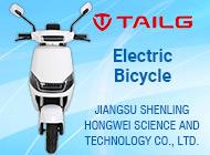 JIANGSU SHENLING HONGWEI SCIENCE AND TECHNOLOGY CO., LTD.