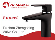 Taizhou Zhengshing Valve Co., Ltd.