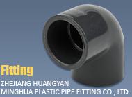 ZHEJIANG HUANGYAN MINGHUA PLASTIC PIPE FITTING CO., LTD.