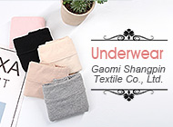 Gaomi Shangpin Textile Co., Ltd.