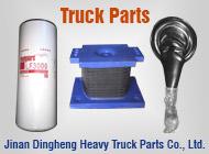 Jinan Dingheng Heavy Truck Parts Co., Ltd.