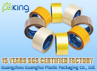 Guangzhou Guanghui Plastic Packaging Co., Ltd.