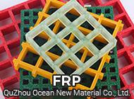 QuZhou Ocean New Material Co., Ltd.