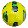 Football - Chengxin Datong Industry & Trade Co., Ltd.