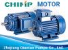Zhejiang Qiantao Pumps Co., Ltd.