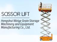 Hengshui Weiye Grain Storage Machinery and Equipment Manufacturing Co., Ltd.