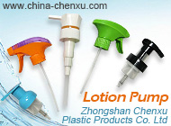 Zhongshan Chenxu Plastic Products Co. Ltd