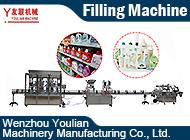 Wenzhou Youlian Machinery Manufacturing Co., Ltd.