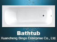 Xuancheng Bingo Enterprise Co., Ltd.