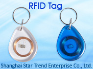 Shanghai Star Trend Enterprise Co., Ltd.