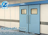 Xinyi Door Industry Co., Ltd.