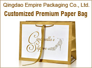 Qingdao Empire Packaging Co., Ltd.
