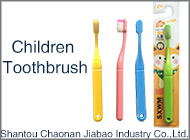 Shantou Chaonan Jiabao Industry Co., Ltd.
