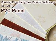 Zhejiang Dingcheng New Material Technology Co., Ltd.