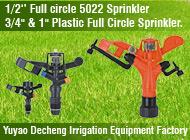Yuyao Decheng Irrigation Equipment Factory(Common Partnership)