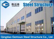 Qingdao Gemsun Steel Structure Co., Ltd.