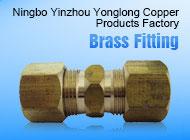 Ningbo Yinzhou Yonglong Copper Products Factory