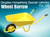 Qingdao Hongsheng Special Vehicles Co., Ltd.