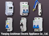 Yueqing Geshiman Electric Appliance Co., Ltd.
