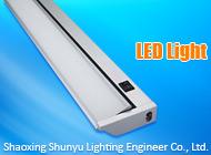 Shaoxing Shunyu Lighting Engineer Co., Ltd.