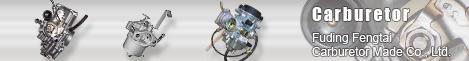 Fuding Fengtai Carburetor Made Co., Ltd.
