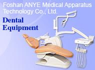 Foshan ANYE Medical Apparatus Technology Co., Ltd.