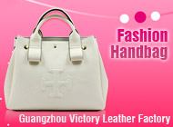 Guangzhou Victory Leather Factory