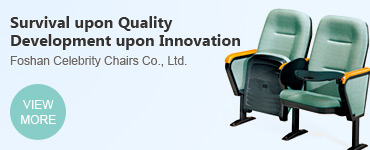 Foshan Celebrity Chairs Co., Ltd.