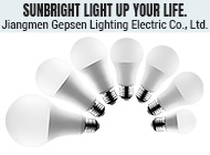 Jiangmen Gepsen Lighting Electric Co., Ltd.