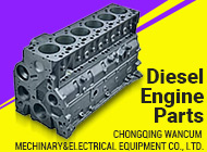 CHONGQING WANCUM MECHINARY&ELECTRICAL EQUIPMENT CO., LTD.