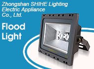 Zhongshan SHIHE Lighting Electric Appliance Co., Ltd.