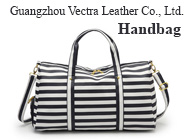 Guangzhou Vectra Leather Co., Ltd.