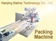 Nanjing Baime Technology Co., Ltd.