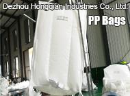 Dezhou Hongqian Industries Co., Ltd.