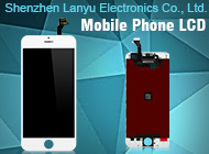 Shenzhen Lanyu Electronics Co., Ltd.