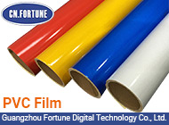 Guangzhou Fortune Digital Technology Co., Ltd.