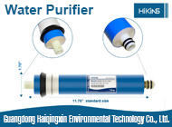 Guangdong Haiqingxin Environmental Technology Co., Ltd.