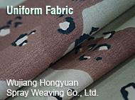 Wujiang Hongyuan Spray Weaving Co., Ltd.