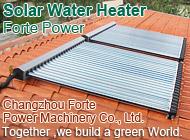 Changzhou Forte Power Machinery Co., Ltd.