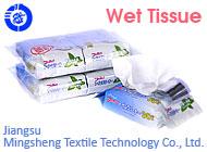 Jiangsu Mingsheng Textile Technology Co., Ltd.