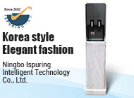 Ningbo Ispuring Intelligent Technology Co., Ltd.