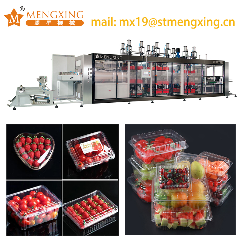 Shantou Mengxing Package Machinery Co., Ltd.