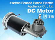 Foshan Shunde Hanna Electric Appliance Co., Ltd.