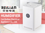 Cixi Beilian Electrical Appliance Co., Ltd.