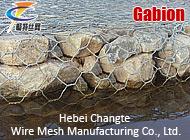 Hebei Changte Wire Mesh Manufacturing Co., Ltd.