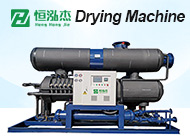 Suzhou Henghongjie Energy Conservation and Environmental Protection Technology Co., Ltd.
