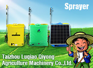 Taizhou Luqiao Qiyong Agriculture Machinery Co.,Ltd.
