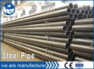 Hangzhou Heavy Steel Pipe Co., Ltd.